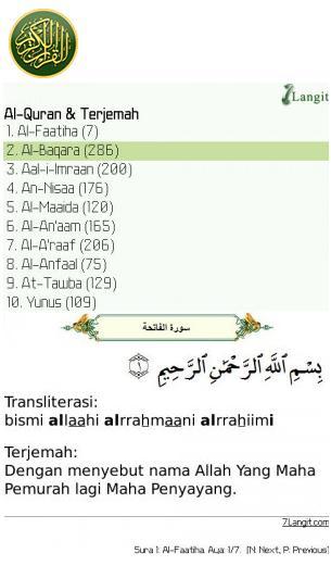 wallpaper untuk blackberry. Online Quran untuk BlackBerry.